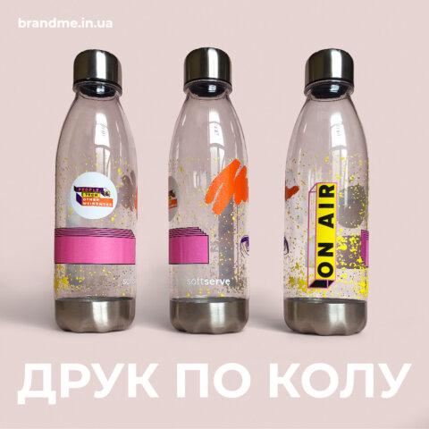 Печать по кругу на бутылках для воды для ИТ-компании SoftServe